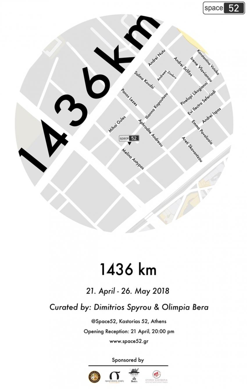 1436 Km