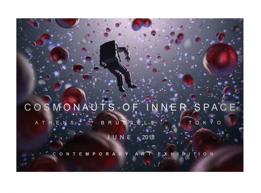 Cosmonauts of Inner Space