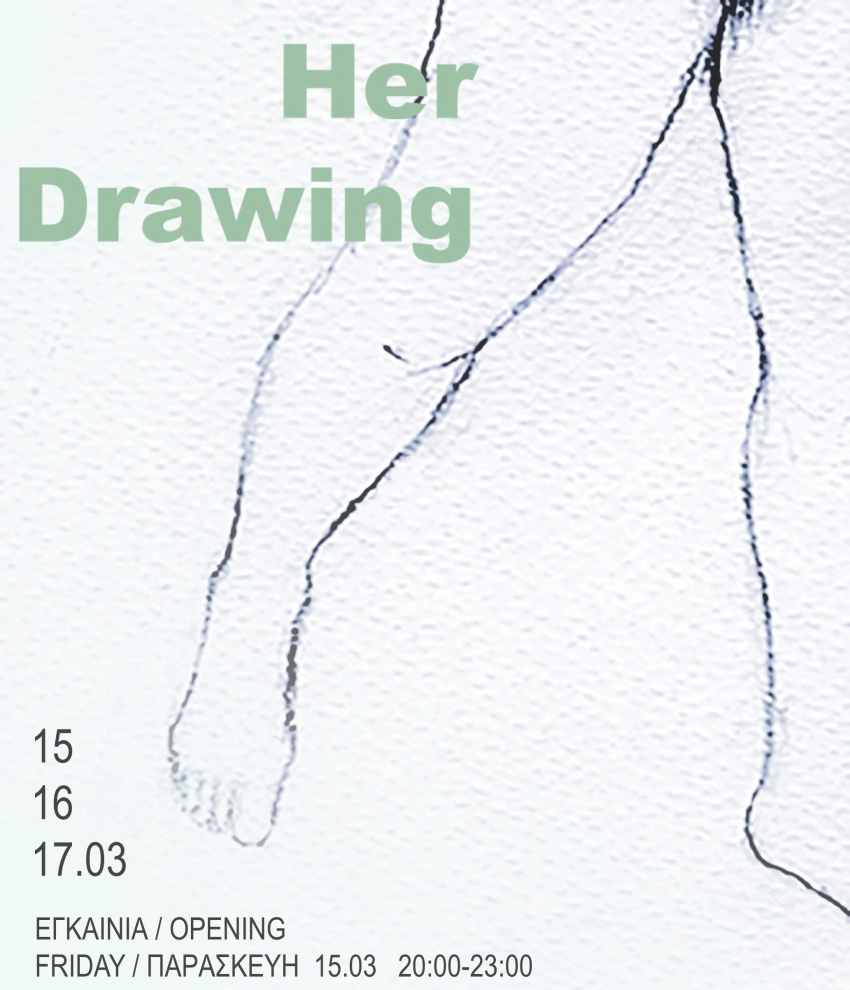 Her Drawing