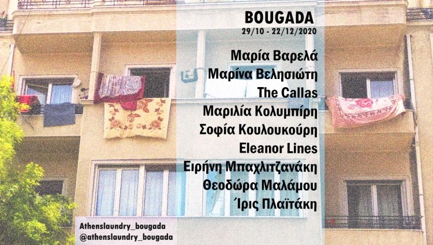 Bougada