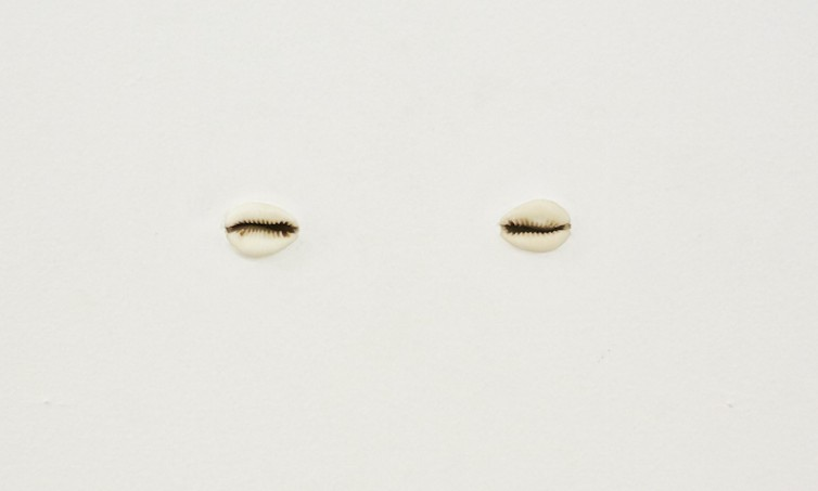 Nearly Inaudible Breathing