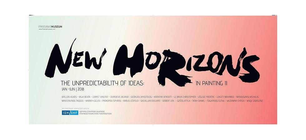New Horizons II: the unpredictability of ideas