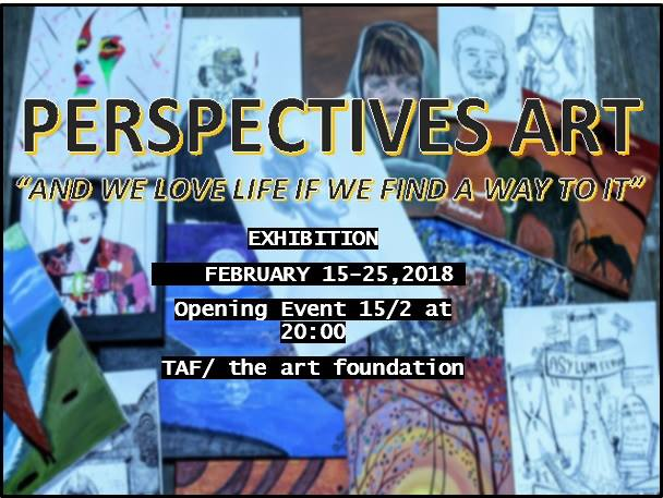 Perspectives art exhibition