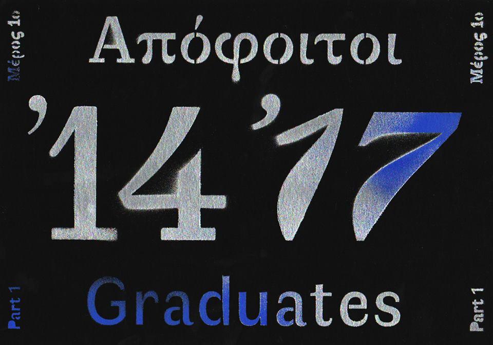 Graduates of ASFA 2014-2017 | Part 1