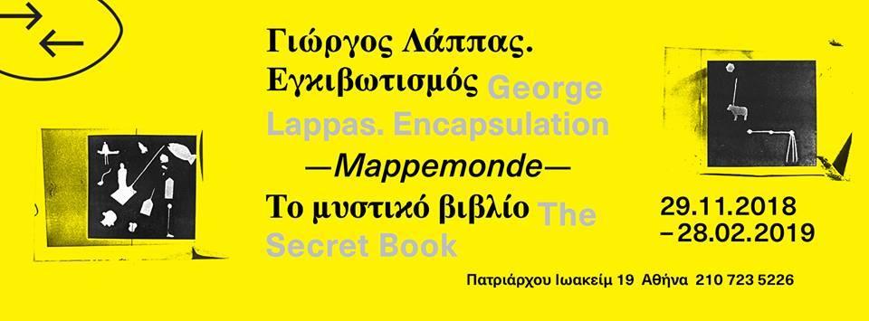Encapsulation - Mappemonde