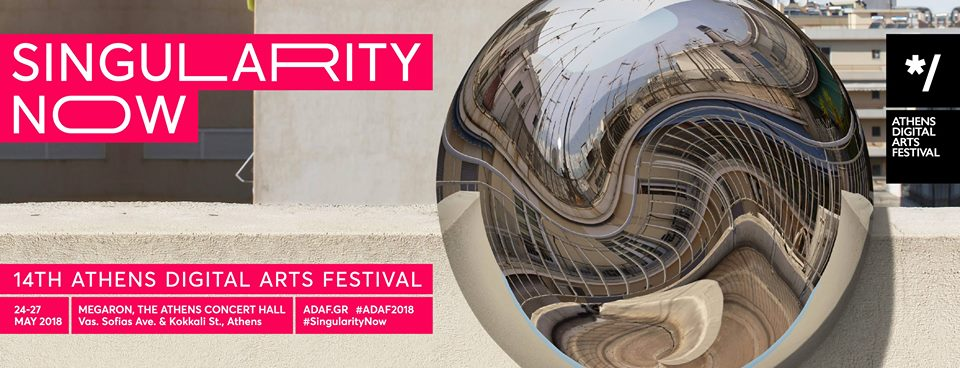 14th Athens Digital Arts Festival | Singularity Now