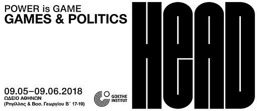 Goethe-Institut Athen | Games & Politics