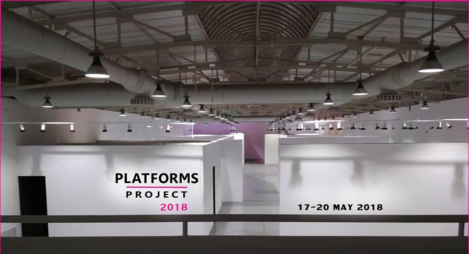 Τι είναι αυτό - Platforms Project 2018
