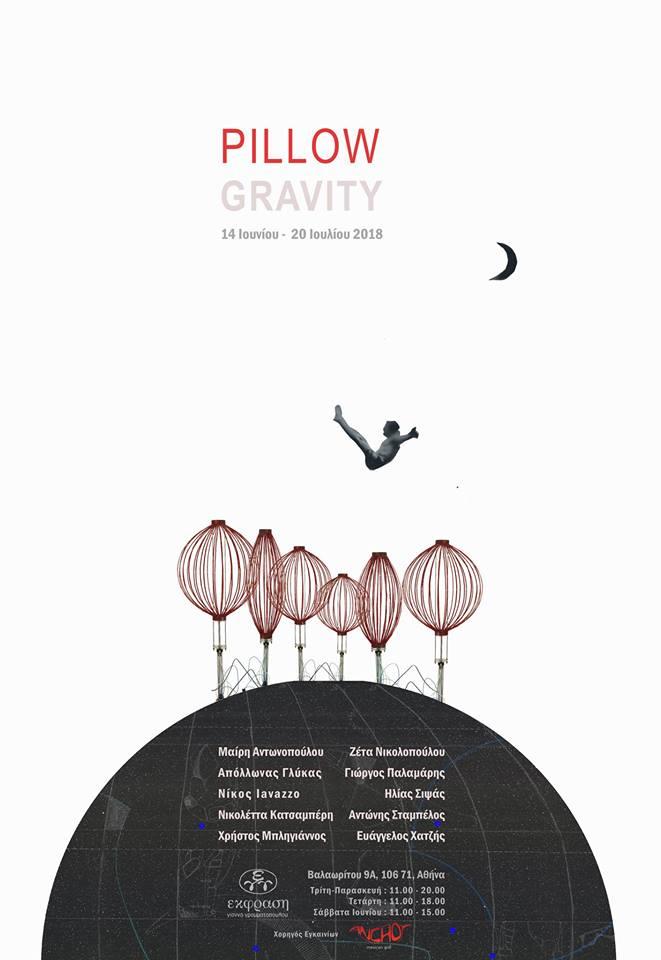 Pillow Gravity