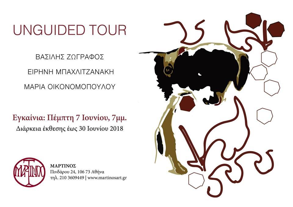 Unguided Tour