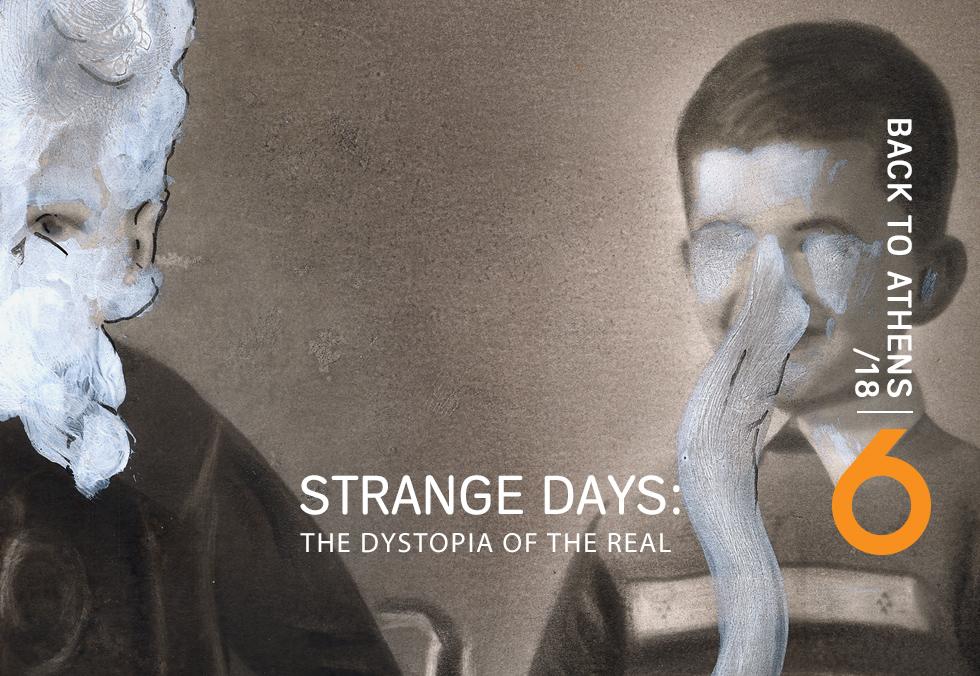 Strange days: η δυστοπία του πραγματικού | Back to Athens 6