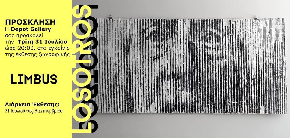 Limbus | LosOtros