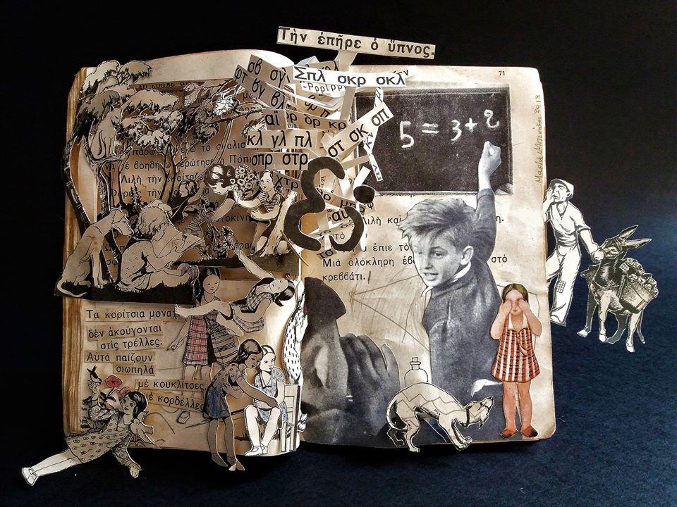 Contemporary Artists' Books 2