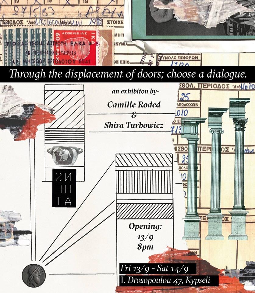 Through the displacement of doors: choose a dialogue.