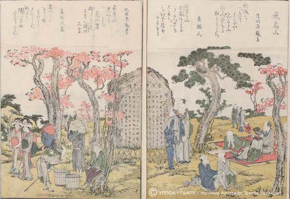 Η Ιαπωνία και το Βιβλίο