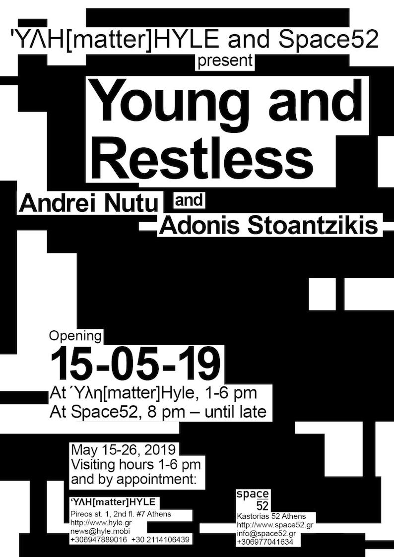 Young and Restless #1 | Platforms Project