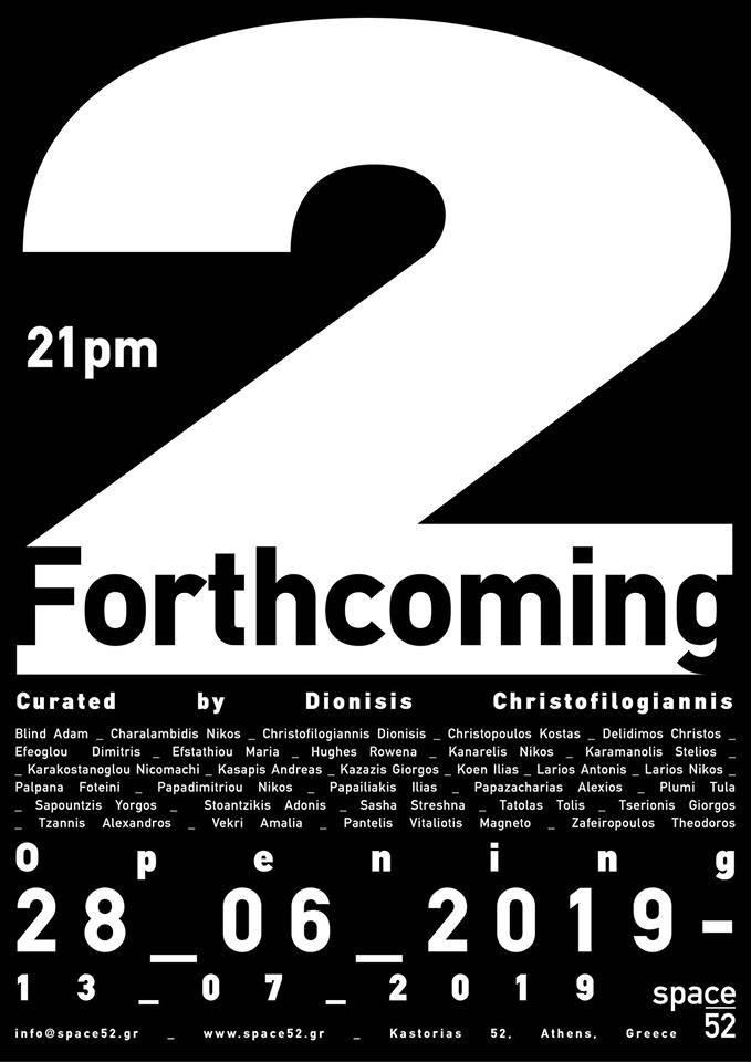 Forthcoming 2