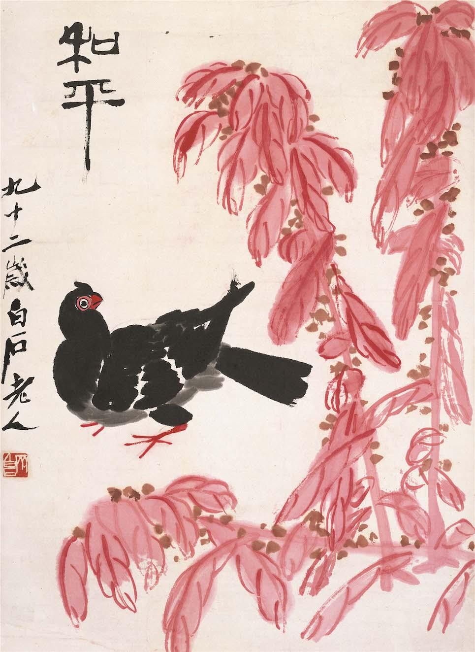 Qi Baishi - Η μυστηριώδης Ανατολή