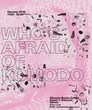 Who's Afraid of Komodo