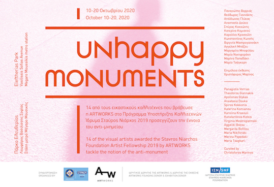 Unhappy Monuments
