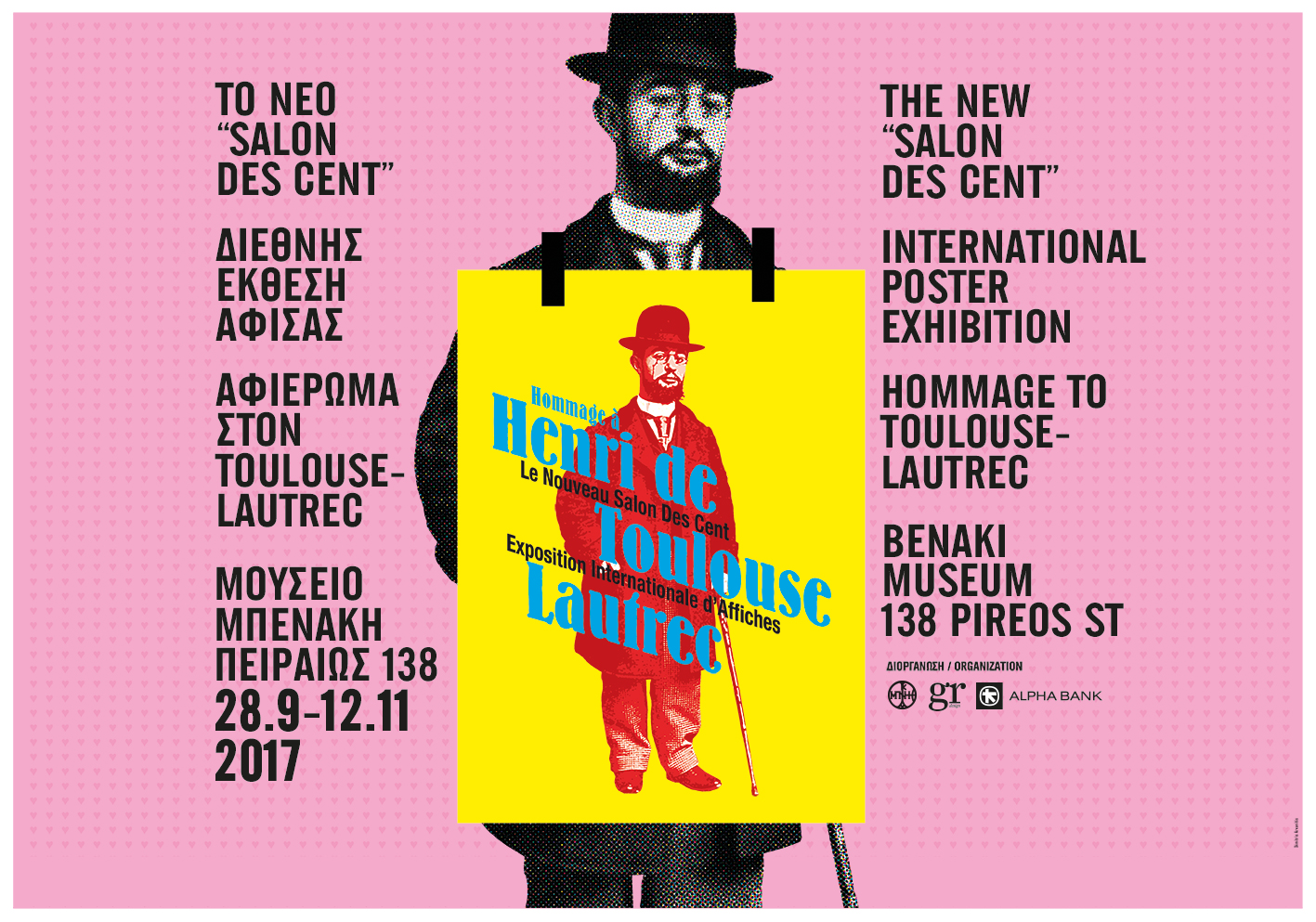 International poster exhibition, hommage to Toulouse-Lautrec