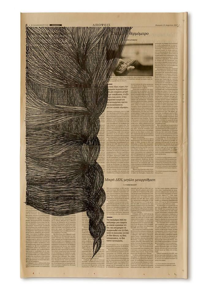 Bolero: Art on a Newspaper