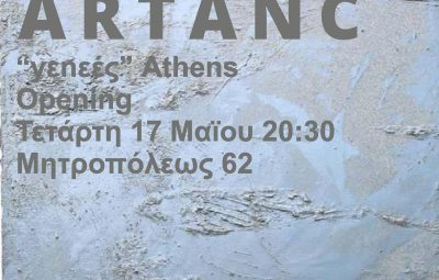Yεnεές - Artists Converge for a Philanthropic Cause